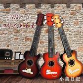 可彈奏禮品尤克里里兒童樂器仿真復古小吉他它玩具初學者樂器琴音 js6634『小美日記』