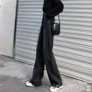 加絨牛仔褲 闊腿黑色牛仔褲女秋冬季加絨新款寬鬆休閒拖地顯瘦高腰垂感直筒褲 爾碩