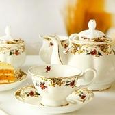下午茶茶具組合含咖啡杯+茶壺-6人英式紅茶杯高檔骨瓷茶具69g29【時尚巴黎】