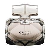 Gucci Fragrance  竹韻女性香水
