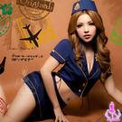 角色扮演cosplay角色服三件式空姐