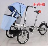 母子車母嬰親子車可坐躺可折疊三輪車接送孩子代步車 歐亞