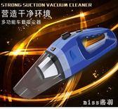 車載吸塵器 干濕兩用汽車吸塵器 強力12V大功率吸塵器110W便攜式 qf2850【miss洛羽】