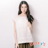 betty's貝蒂思 線條感微透膚無袖背心(白色)