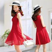 無袖洋裝韓版雪紡淑女洋裝女夏2017新款甜美氣質修身無袖紅色裙子中長款 溫暖享家