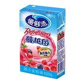 優鮮沛蔓越莓綜合果汁250MLx6入【愛買】