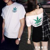 2018夏季新款情侶裝短袖一字領露肩斜肩寬鬆ins印花T恤上衣潮男女 韓風物語