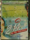 挖寶二手片-I11-016-正版DVD*華語【2月14】尹紹德