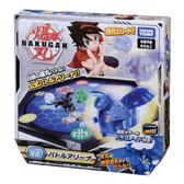 爆丸 BAKUGAN BP-007 爆丸戰鬥場 藍