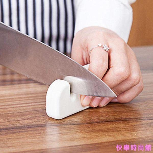 日本進口廚房用品家用菜刀磨刀石手動磨刀器快速磨刀神器磨菜刀器WJ