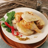【台北魚市】 自然風味黃金雞翅-泰式香茅咖哩 500g