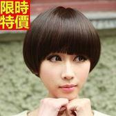 短假髮-可愛磨菇頭時尚減齡女美髮用品3色69o64【巴黎精品】