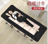 折疊床單人床 家用午睡躺椅折疊午休行軍床簡易折疊床便攜