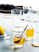 錘目紋金邊玻璃杯啤酒杯套裝創意牛奶杯水杯家用果汁杯早餐杯LX 韓國時尚週