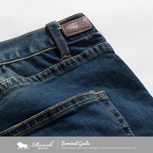 【Roush】(Skinny)潑漆刷痕水洗窄管單寧褲 - 【625303】