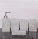 衛浴套裝 樹脂歐式五件套衛生間洗漱用品【白玉鑲鑽 五件套】
