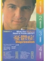 二手書博民逛書店《憂鬱症》 R2Y ISBN:9570484764│羅伯.巴克曼