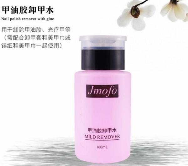 按壓瓶卸甲液卸甲水凝膠清潔液去漬液160ml NailsMall