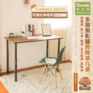 【班尼斯名床】【多變無影腳~可調式伸縮款120CM】昇降茶几桌/電腦桌/辦公桌/工作桌/餐桌/書桌