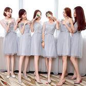 灰色伴娘服新款韓版春夏季姐妹團伴娘禮服短款派對小禮服裙女