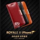 【妃凡】捨得II系列 iPhone 7 / SE(2020) 皮套 保護套 手機套 支架 保護殼 皮質 可插卡 i7 (KA)