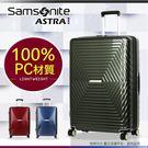 破盤下殺7折 Samsonite新秀麗可擴充大容量拉桿箱 PC材質硬殼行李箱 DY2 雙排輪/飛機輪 28吋