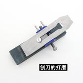 手動快速定位磨刀器定角器磨鑿子 磨刨刀木工家用工具多功能 范思蓮恩