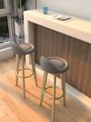 吧檯椅 吧臺椅現代簡約家用靠背凳子酒吧北歐前臺輕奢高腳凳【快速出貨八折鉅惠】