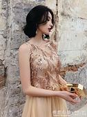 晚禮服女夏季時尚洋裝亮片宴會氣質顯瘦優雅名媛洋裝  ◣怦然心動◥