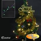 ADISI 四色雙晶營繩裝飾20燈 AS15191/城市綠洲(裝飾燈、露營燈、配件、聖誕節)