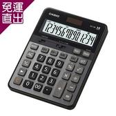 CASIO卡西歐 14位數頂級商用計算機 DS-3B【免運直出】