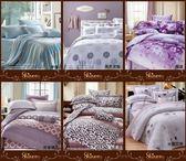 (((活動到9/10)))原特價每組2980元↘↘SHINEE 標準雙人《100% 40S天絲兩用被床包組》-被套枕套 天絲床包
