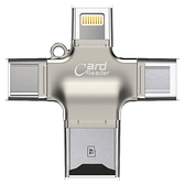 【3期零利率】全新 IS-OT1S 鋁合金多功能四合一讀卡機 MicroUSB/Lightning/Type-C/TF