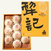 台中名產 犁記 經典綠豆椪 (綠豆魯肉) 10入 附提袋 【代購】