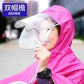 騎行雨衣 電動摩托車雨衣成人自行車戶外騎行徒步男女士加大加厚雨披 卡菲婭