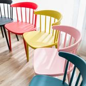北歐風格現代溫莎椅簡約塑料休閒椅子家用洽談桌椅組合靠背餐椅子
