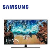 【SAMSUNG三星】 55吋 4K UHD Smart TV液晶電視 《UA55NU8000WXZW》全新原廠