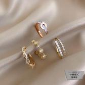 時尚戒指女珍珠指環設計個性素圈【小檸檬3C】