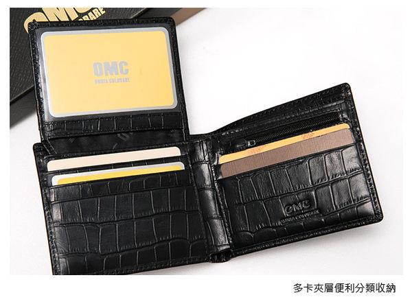 OMC - 韓系品味真皮鱷魚紋8卡1照短夾