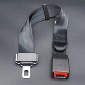 汽車安全帶摳頭揷片延長器接頭多功能通用型加長口卡插兩用固定器-交換禮物
