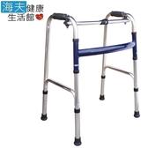 【海夫】杏華 1吋固定式 日式強化 助行器_藍