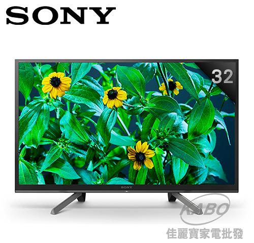 【佳麗寶】留言享加碼折扣(SONY)32型BRAVIA 液晶電視KDL-32W610G