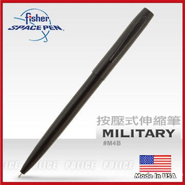 Fisher Military Cap-O-Matic筆 # M4B 霧黑色*太空筆好奇號火星任務NASA三個傻瓜【AH02069】99愛買小舖