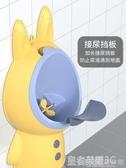 寶寶小孩男孩站立掛墻式便斗小便尿盆兒童尿壺馬桶坐便器尿尿神器YTL