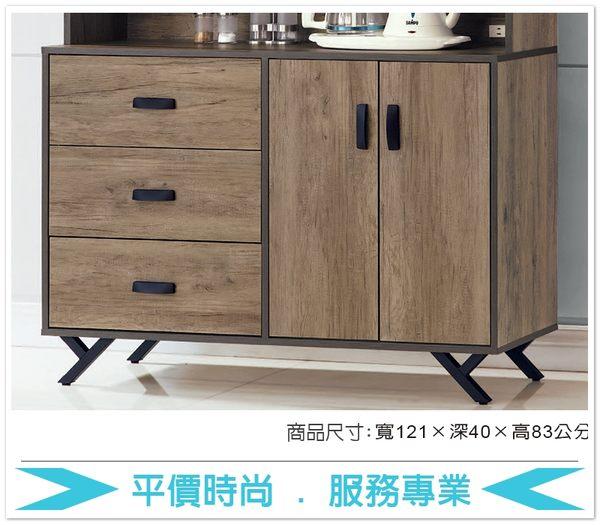 《固的家具GOOD》710-4-AT 莫爾茲4尺餐櫃下座【雙北市含搬運組裝】