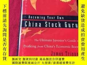 二手書博民逛書店Becoming罕見Your Own China Stock Guru: The Ultimate Investo