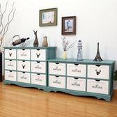 收納櫃 地中海實木床頭櫃簡約臥室抽屜式收納櫃簡易多層儲物櫃美式小櫃子 【美物居家館】