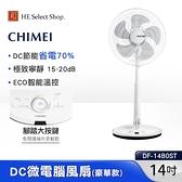 【防疫通風就靠我】CHIMEI奇美 14吋DC馬達微電腦ECO立扇風扇(豪華款) DF-14B0ST