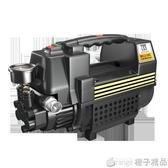 洗車神器220V家用大壓力刷車高壓泵自助清洗機迷你便攜式水槍泡沫  (橙子精品)