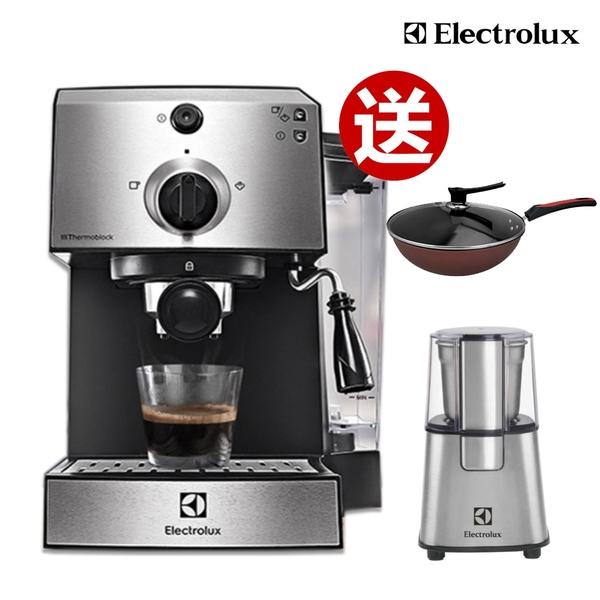 買就送原廠磨豆機+晶鑽不沾炒鍋32CM【Electrolux伊萊克斯】15 Bar半自動義式咖啡機 E9EC1-100S